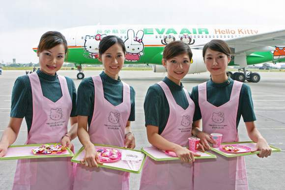hellokittystewardess.jpg